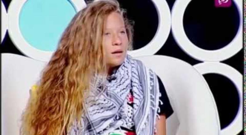 بالفيديو: الجيش الإسرائيلي يعتقل الطفلة عهد التميمي