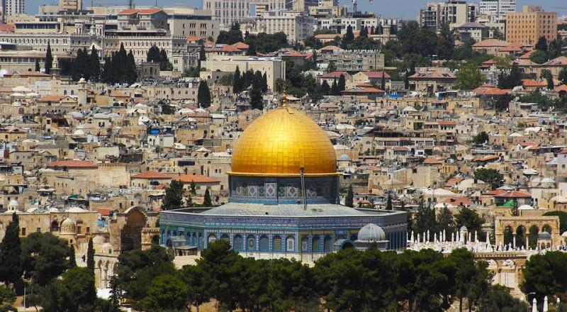 300 عالم إسلامي: التطبيع مع إسرائيل
