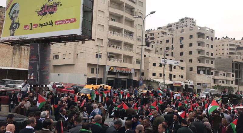 الآلاف يشاركون في مسيرة جماهيرية تنديدًا بقرار ترامب برام الله