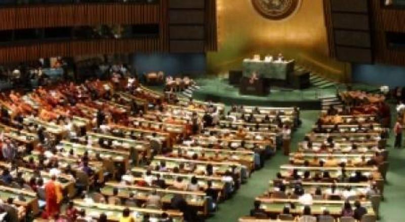 إنطلاق جلسة طارئة للأمم المتحدة للبت في قرار ترامب حول القدس