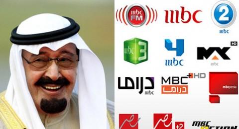 قنوات MBC توقف بثها حداداً على وفاة الملك عبد الله وتبث القرآن
