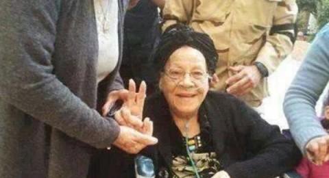 رحيل الفنانة المصرية ثريا إبراهيم عن عمر 76 عاماً