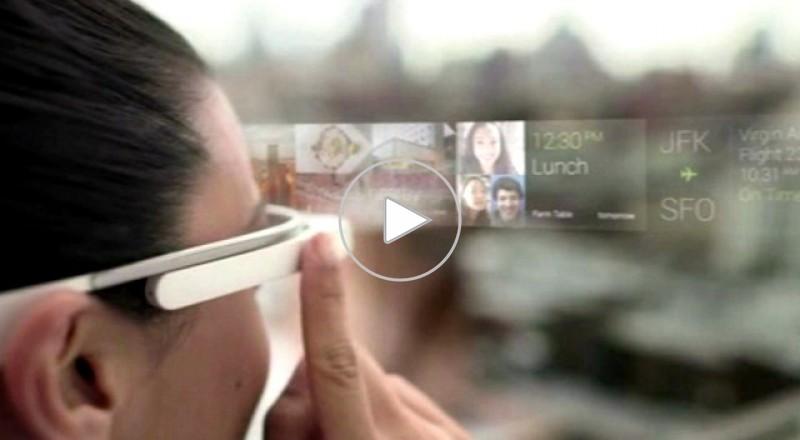 غوغل تقرر وقف إنتاج نظارتها الذكية