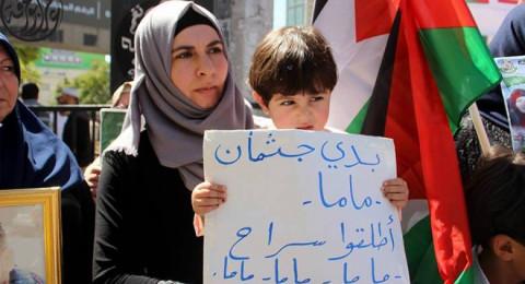 العليا الإسرائيلية تعلق قرار منع احتجاز جثامين الشهداء