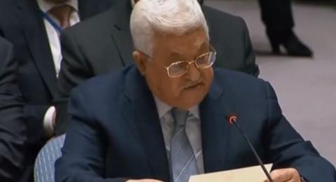 عباس في مجلس الأمن يعرض خطة سلام ويناشد: إذا لم يتم إنصافنا هنا، فإلى أين نذهب؟