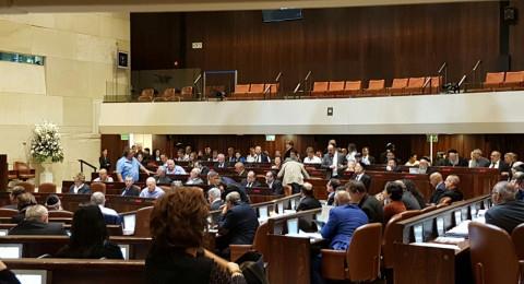 أعضاء لجنة المالية البرلمانية