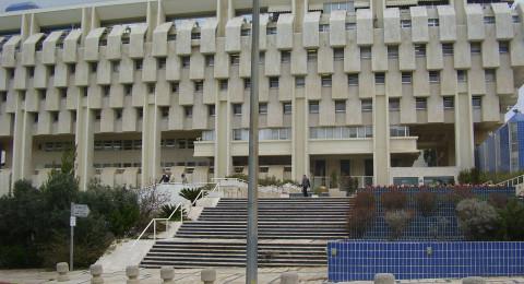 محافظة بنك اسرائيل في مؤتمر