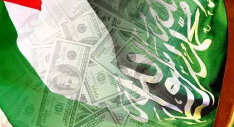 السعودية تدعم ميزانية السلطة الفلسطينية بـ 40 مليون دولار