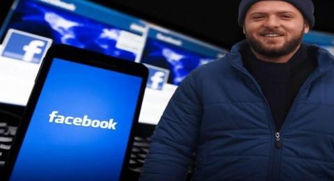 اليوم: إطلاق حملة الكترونية ضد سياسة موقع الفيسبوك