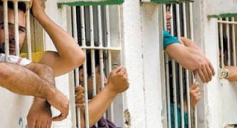 إصابة سجان  بزعم طعنه من قبل أسير في سجن
