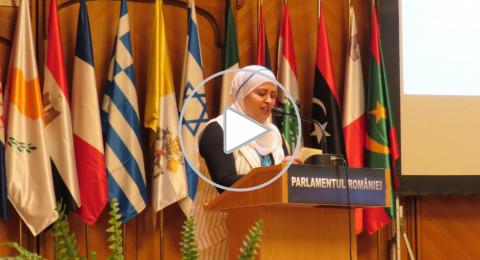 نساء يصنعن السلام تحصل على جائزة العام، والناشطة منار أبو دحل تلقي خطابًا بالبرلمان الروماني