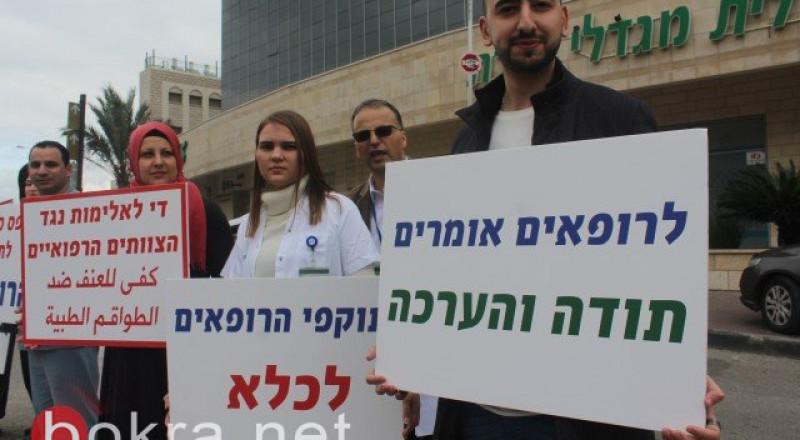 اطلاق سراح الشاب المشتبه بالاعتداء على الطبيب في الناصرة