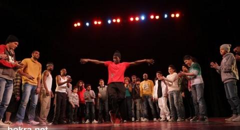 فرقة هيب هوب أميركية تحيي حفلا راقصا في رام الله