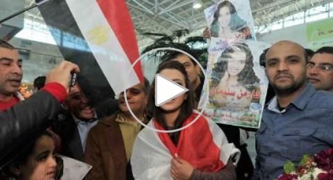في القاهرة محبو كارمن يستقبلونها بالورود..