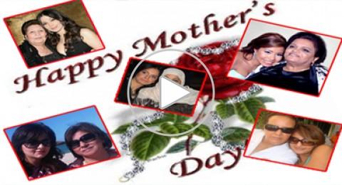 بالفيديو.. الفنانات مع والداتهن فى عيد الأم