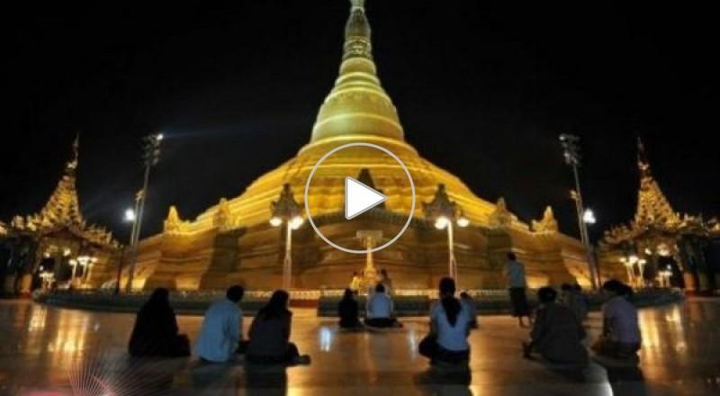 عاصمة ميانمار تدخل سباق السياحة