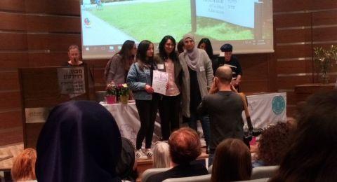 مدرسة اورط الاخوة تحصد المرتبة الاولى قطرياً بمسابقة الكيمياء من معهد وايزمن