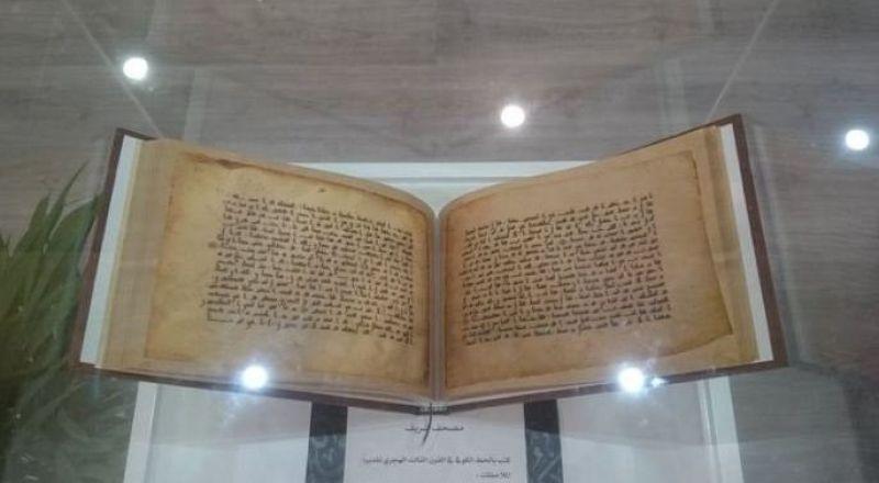 محفوظ بصندوق زجاجي.. مصحف نادر من 1100 سنة!