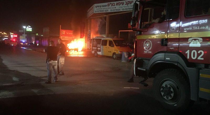 كفرقاسم: حادث انفجار مركبة ومصابين بصورة حرجة!