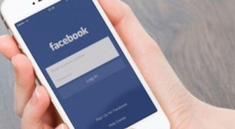 لمن يزعجه الأمر.. هكذا تمنع فيسبوك من ملاحقتك