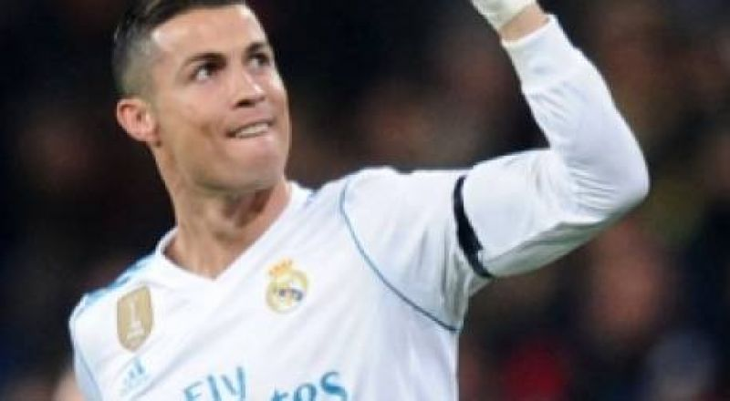 جماهير فلامينغو: أعطونا 100 مليون يورو ورونالدو
