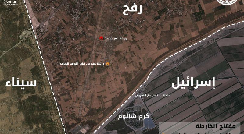 الجيش الإسرائيلي يعلن تدمير نفق هجومي شرق رفح