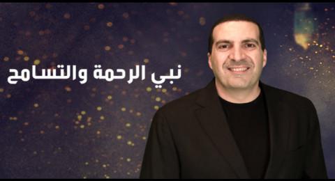 نبي الرحمة والتسامح - موسم 1 - حلقة 24