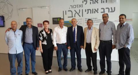 المدير العام للوزارة شموئيل أبواب يلتقي رؤساء السلطات المحليّة البدويّة في الجنوب
