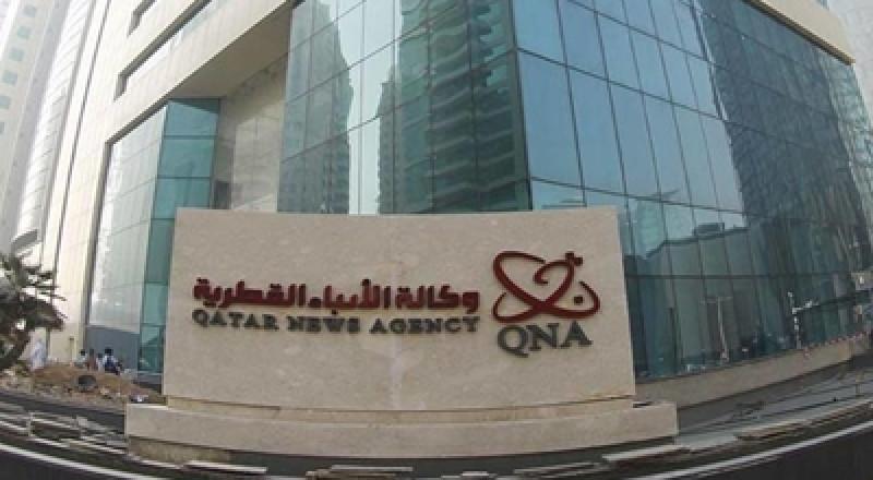 قطر تعلن عن الدولة التي