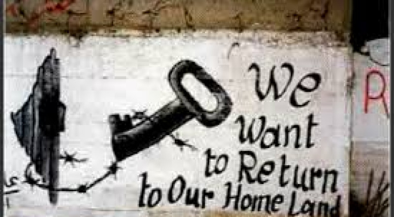 5.9 مليون لاجئ فلسطيني في العالم