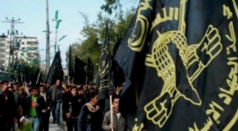 الجهاد: حجب المواقع رضوخ لمطالب ترمب ونحذر من إجراءات مماثلة
