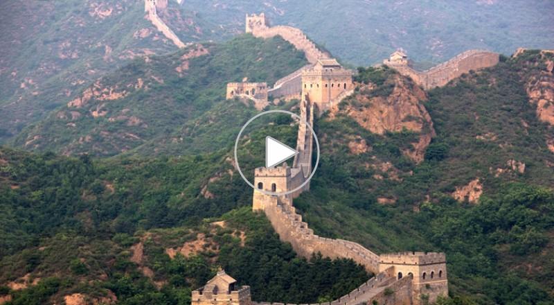 عجائب العالم الحديث - سور الصين العظيم
