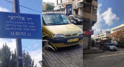 لافتات بالعبرية في الأردن ... عمّان ليست