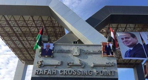 مصر تغلق معبر رفح البري في ذكرى المولد النبوي