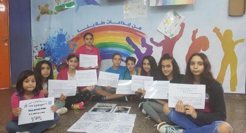 وزارة التّربية والتعليم : الأسبوع العالمي لحقوق الطفل