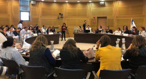 معطيات تعرض لأوّل مرّة من خلال اللجنة البرلمانيّة لمكانة المرأة والمساواة الجندريّة