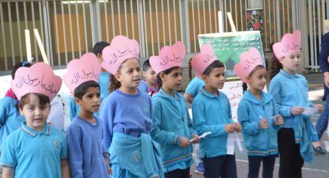 احتفالٌ جليلٌ وَمُبجّلٌ ومعظّم في المدرسة الجماهيرية بير الامير الناصرة بمناسبة المولد النبوي الشريف