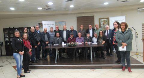 الأديب الفلسطيني عادل الأسطة وإبداعه الأدبي في نادي حيفا الثقافي
