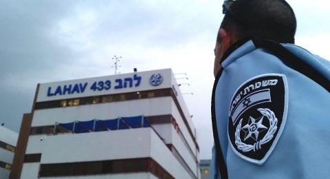 الشرطة تنفي رمي القاء قنبلة على مدرسة في الرملة
