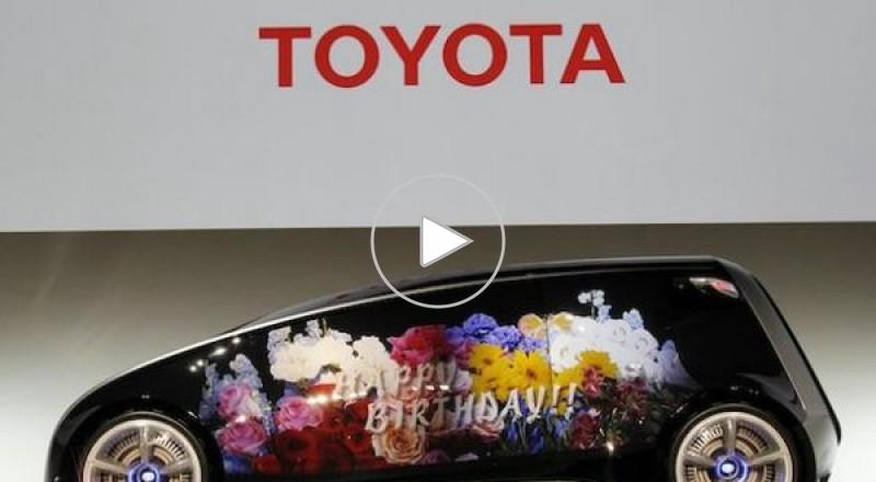 شركة تويوتا تحوِّل السيارات إلى شاشات عرض تعمل باللمس
