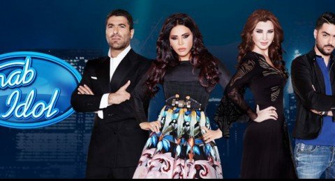 Arab Idol يُعيد إحياء