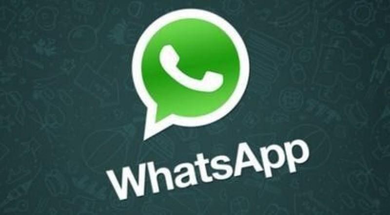 واتساب تطور خدمة حذف وتعديل الرسائل بعد إرسالها