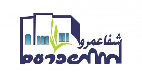 اطلاق مسابقة تصميم شعار (لوجو) لشبكة المراكز الجماهيرية في شفاعمرو