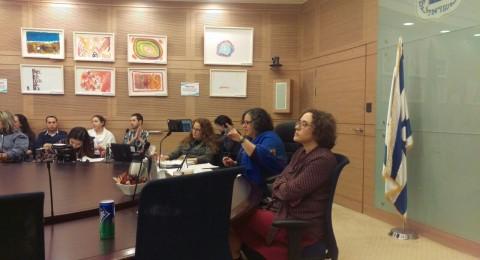 انعدام الأمن الغذائي والصحّي للأمهات وجه اخر للفقر; على طاولة لجنة المرأة في الكنيست!