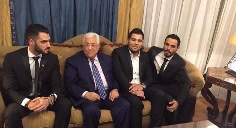 الرئيس الفلسطيني محمود عباس يلتقي مشتركي اراب آيدول