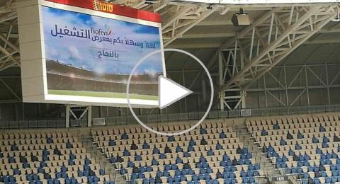 تسوفن تطلق معرض التّشغيل التكنولوجي، والدعوة مفتوحة للطلاب والخريجين العرب