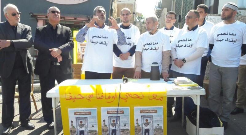 حيفا: مشاركة واسعة بحملة