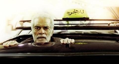 عمر الشريف: فيلم المسافر