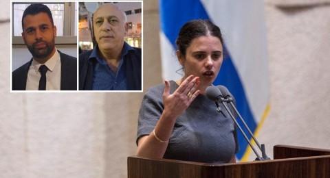 محامو لواء حيفا يدعون لمقاطعة افطار جماعي بسبب مشاركة الوزيرة  شاكيد