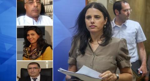 محامون عرب بين مؤيد ومعارض لافطار